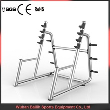 Weight lifting barbell stand / Squat Stand / Squat Rack Bailih S272
