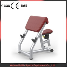 2015 HOT SALE New Exercise Commercial Fitness Equipment/ Commercial Gym Equipment Bailih S267