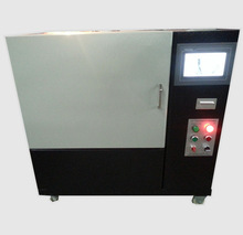 DRH-300C Plate heat flow thermal conductometer