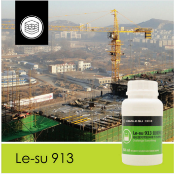 superplasticizer price/concrete admixture superplasticizer