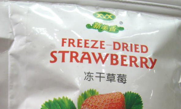 China Freeze dried fruits (Strawberry)