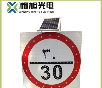 LED solar powered radar speed limit sign