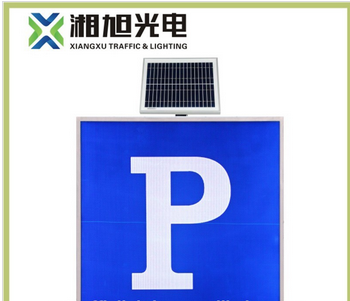 Solar LED Battery Operated Sign