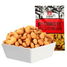 Catchup beef flavor coated sunflower seed kernels