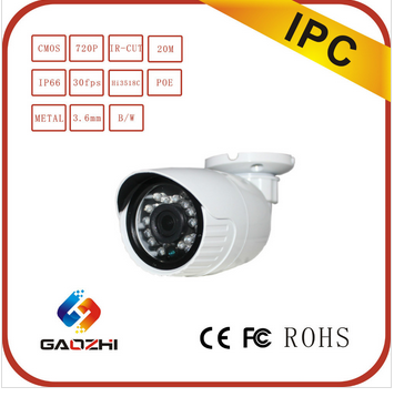 720P IR CUT COMS IP66 Outdoor Bullet IP Cameras