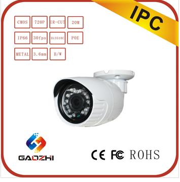 720P IR CUT COMS IP66 Outdoor Bullet IP Cameras
