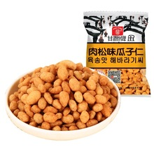 Pork song flavor coated sunflower seed kernels