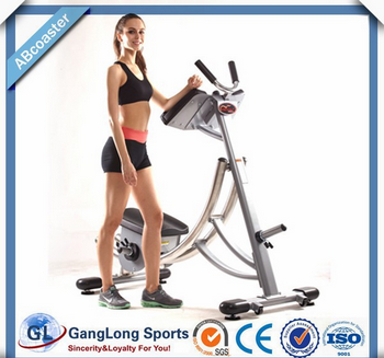 GL Stainless steel outdoor fitness equipment in AB coaster Total body workout machine