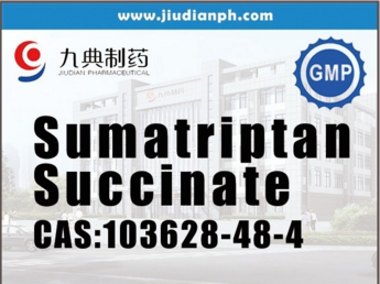 sell Sumatriptan Succinate with DMF and GMP 103628-48-4