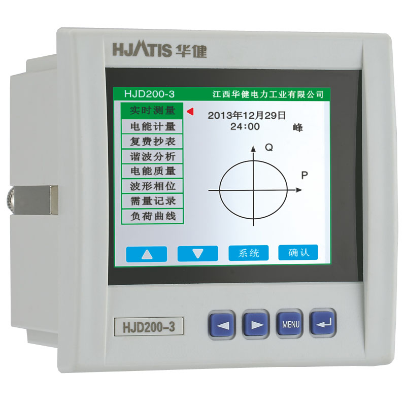Power quality analyzer