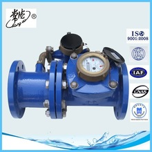 Large Caliber water meter dry type combination water meter