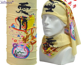 K15003 Professional Magic Headband Bandana Head Ski Wear