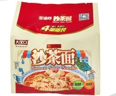 Hot dried chinese brand names wholesale instant noodles