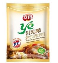 Angel Halal Mushroom Seasoning Powder Vegetarian Seasoning