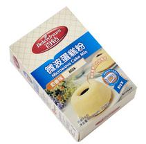 Bakerdream Microwave Cake Mix premix(milk), cake mixes