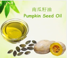 Pure PPure Pumpkin Seed Oil With Pumpkin seed oil benefits Prostate,CapsulesWith Pumpkin seed oil benefits Prostate,Capsules