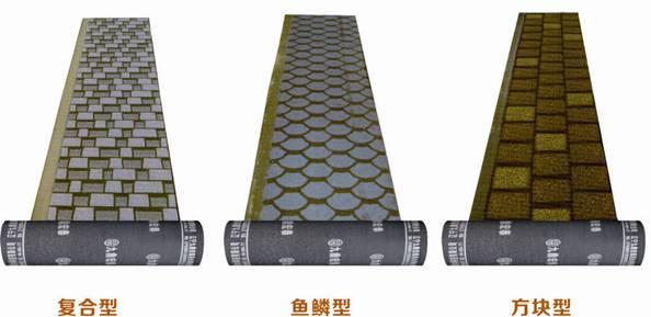JD-254 Dimensional colorful new waterproof membrane