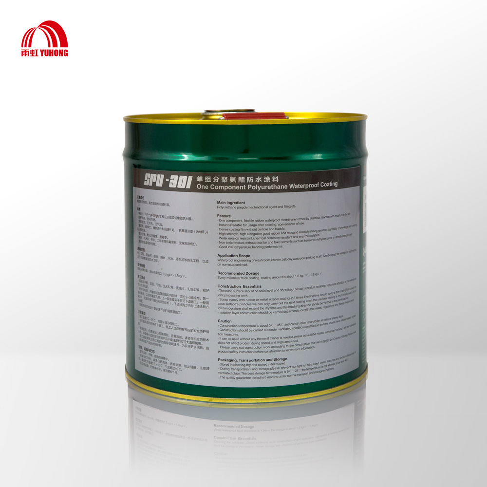 One-Component Polyurethane (PU) Waterproof Coating