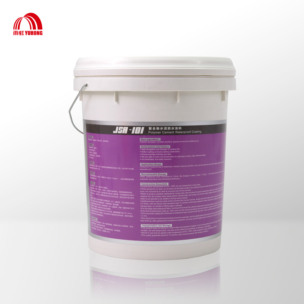 Polymer-Cement Waterproof Coating (paint brush)