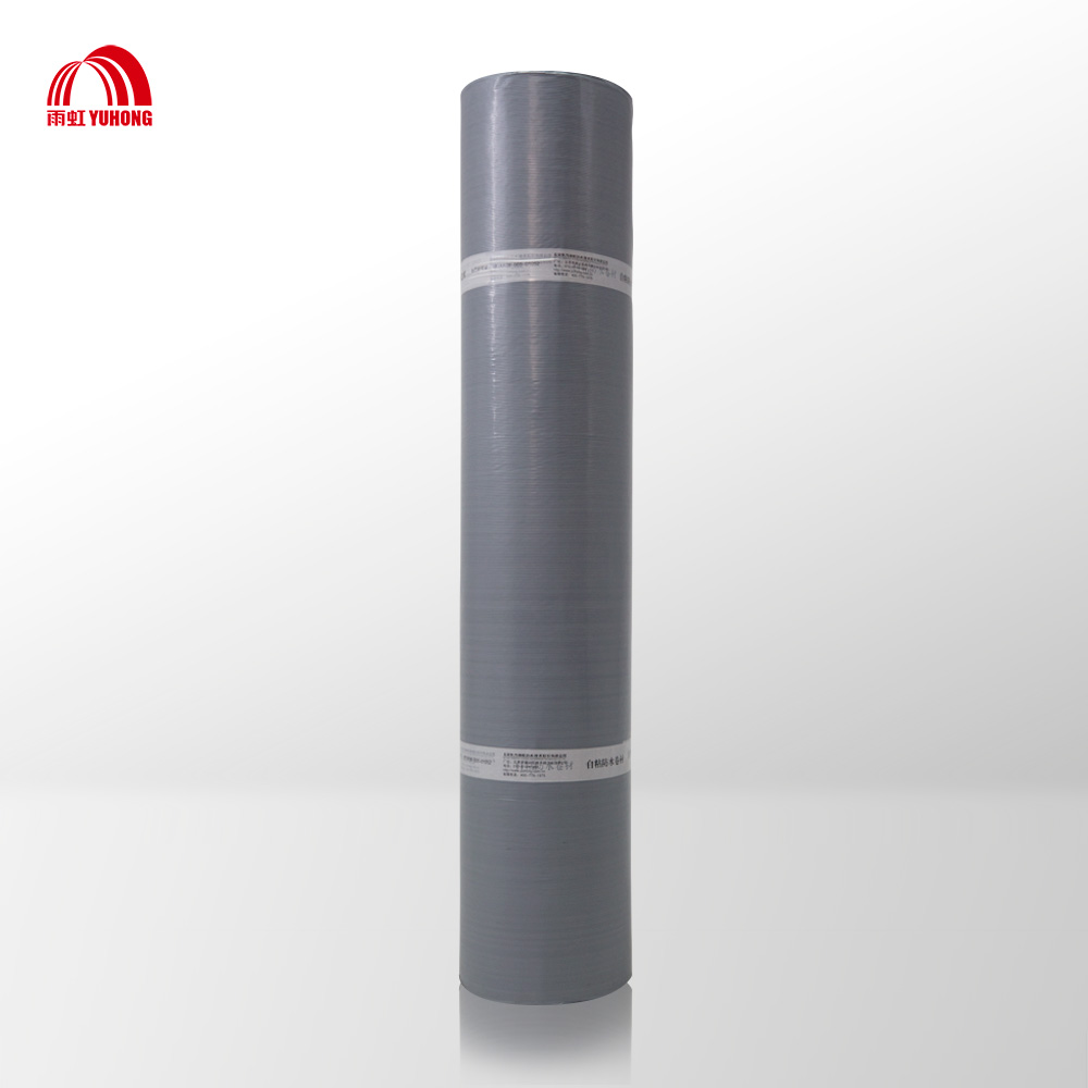 Self-adhesive Polymer  Modified Bituminous Polyester Filler Base  Waterproof Membrane (waterproof sheet material)