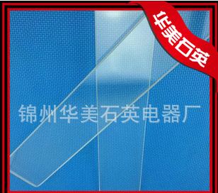 UV transmitting quartz glass plate