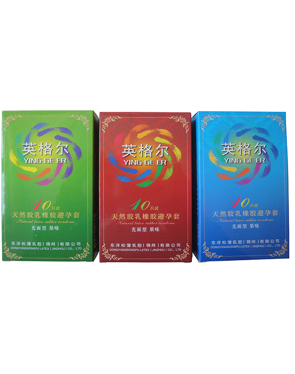 super cheap brand condoms,protected sure condom,super dotted condom OEM manufacturer