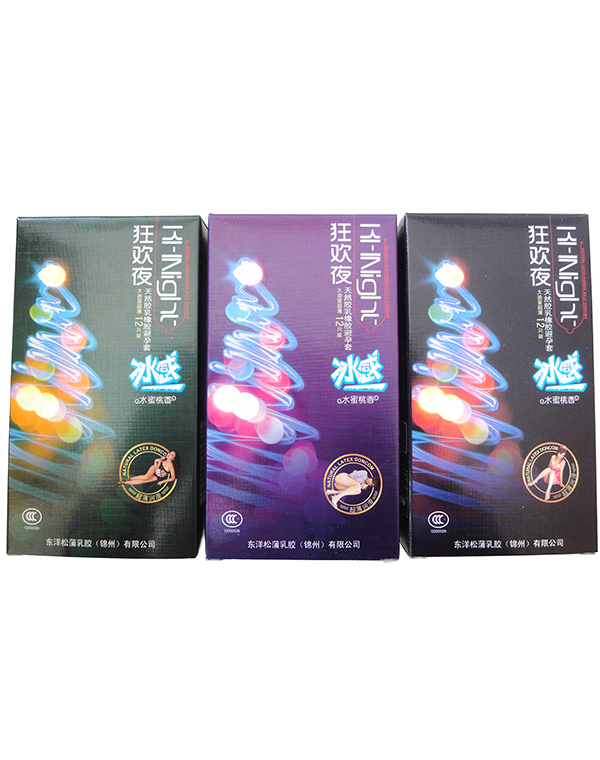 whosale factory bacon flavored condoms with good quality
