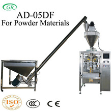 4KG automatic sugar packaging machine AD-05