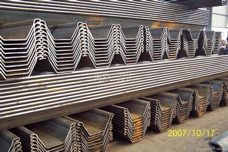 GB/T20933-2007 Steel Sheet Piles