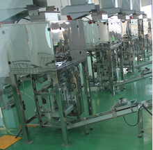 Sugar Packaging Line