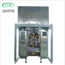 White sugar packaging machine