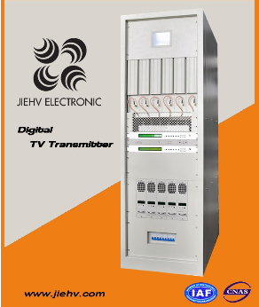 Digital TV broadcasting transmitter