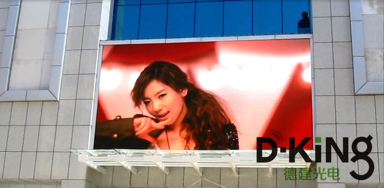 Large and Vivid Led Screen for Outdoor Advertising in School and Hotel