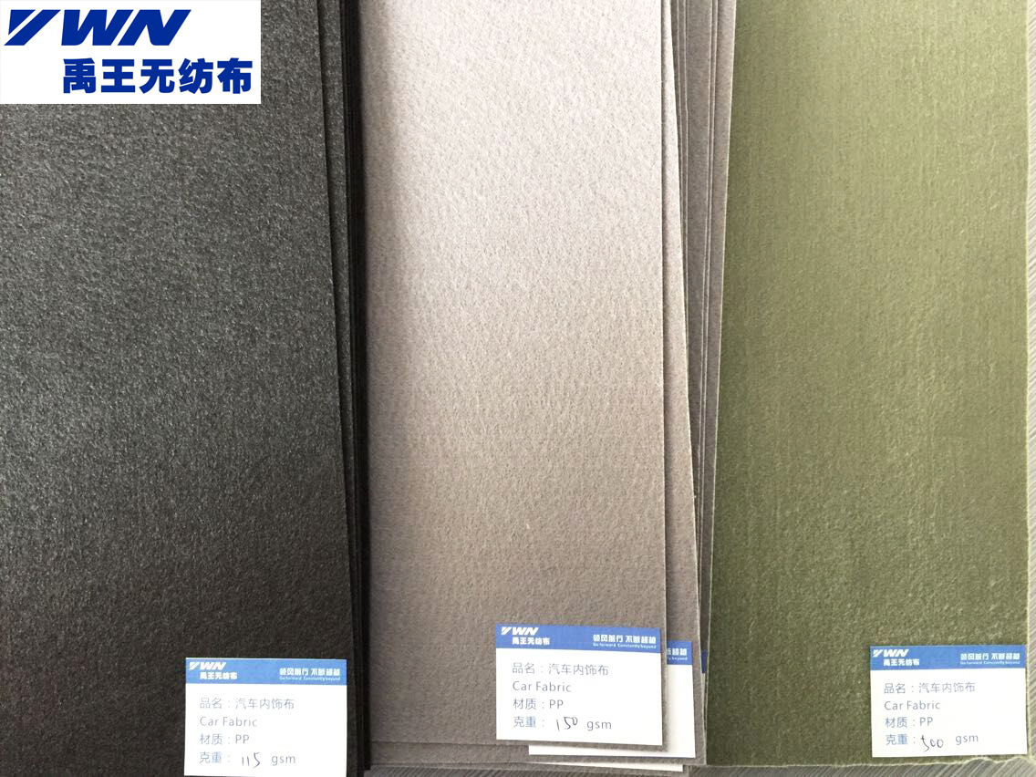 Nonwoven Needle punched Car decorative Fabric