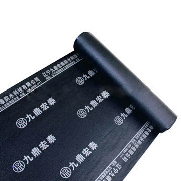 Special atactic polypropylene modified bituminous waterproof membrane for roads and bridges