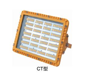 BAD60-140B Series High Light Efficiency Explosion-proof Energy saving LED Light