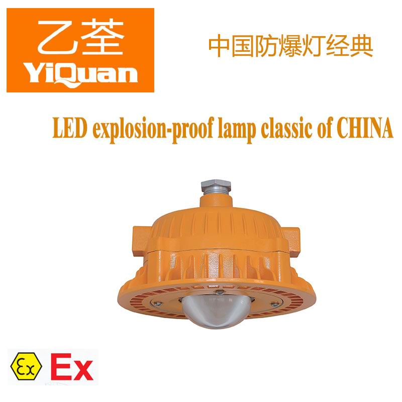 ATEX IECex use in hazardous areas explosion proof led lighting fixtures