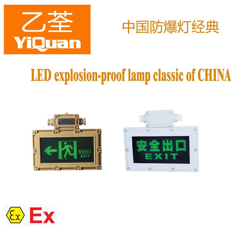 Explosion Proof identification light