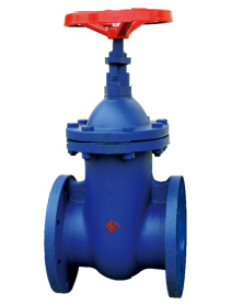 Z45X-16 Resilient Seat Non Rising Stem Gate Valve
