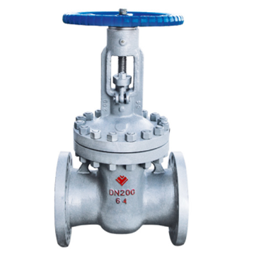 High Quanlity Good Price Flange type Steel Gate Valve