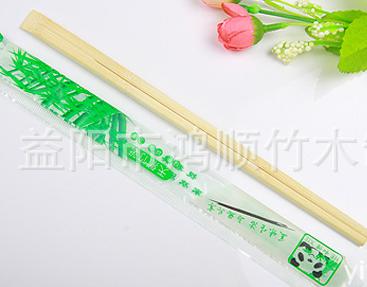 Bamboo chopsticks pacded in OPP film