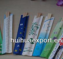 Wooden Chopsticks-paper wrapped chopsticks
