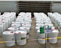 Rhamnolipid biosurfactant 20kg/Barrel
