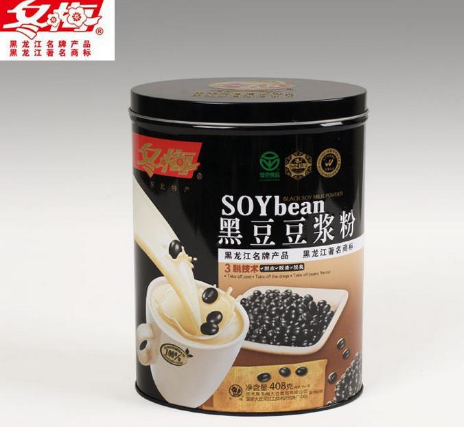 Heyddo soya bean milk powder soy milk powder