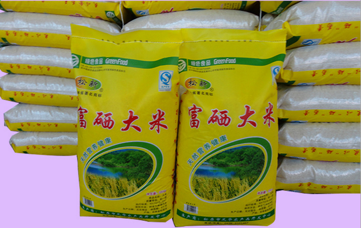 Selenium-enriched Rice