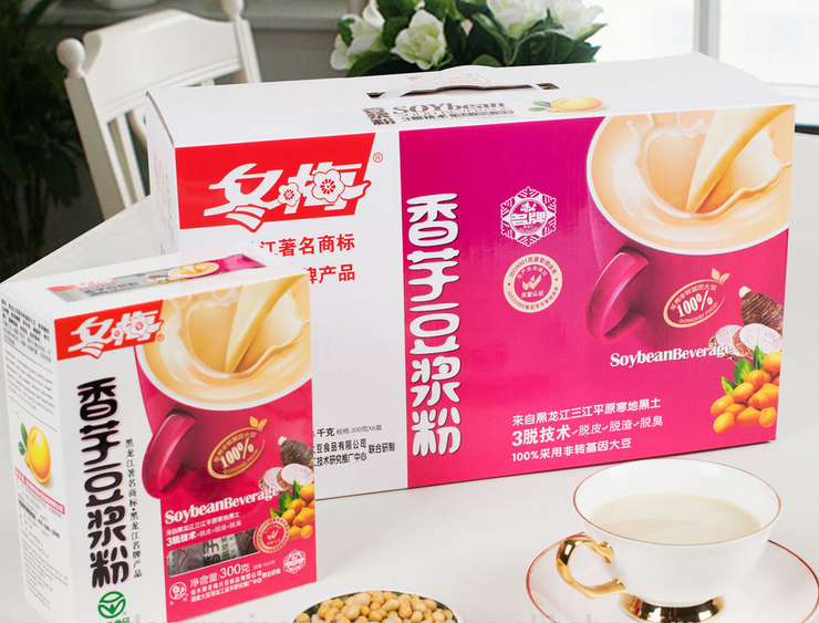 Taro soy bean milk powder gift box