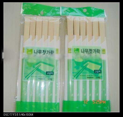 Wooden Chopsticks-EZO TENSOGE