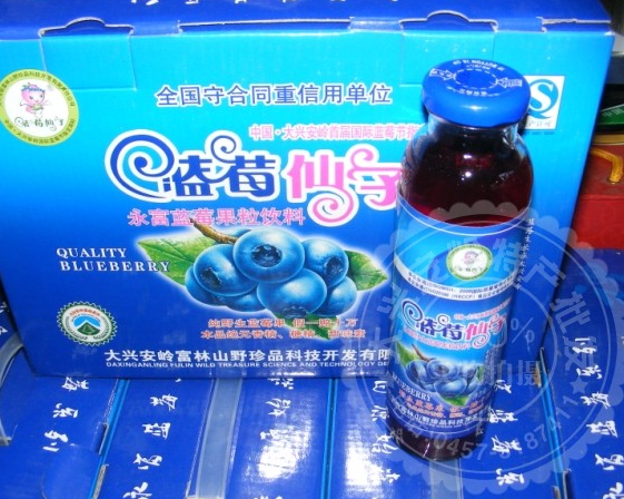 The high quality and good tasty fruit blueberry juice