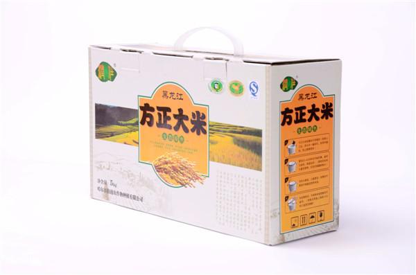 Chang li xiang rice