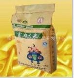 Chromium-enriched Rice